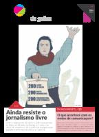ngz 200